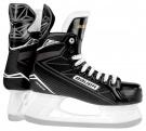 Hokejové brusle BAUER Supreme S140 JR