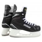 Dětské hokejové brusle BAUER Supreme S140 YTH