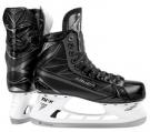 Hokejové brusle BAUER Supreme S160 Limited Edition SR