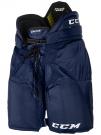 Hokejové kalhoty CCM Tacks 5092 SR tmavě modré - vel. M