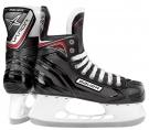 Hokejové brusle BAUER Vapor X300 JR