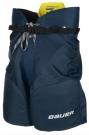 Hokejové kalhoty BAUER Supreme S170 YTH tmavě modré