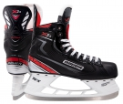 Hokejové brusle BAUER Vapor X2.5 JR