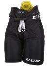 Hokejové kalhoty CCM Tacks 9040 SR černé