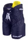 Hokejové kalhoty BAUER Supreme S29 SR tmavě modré