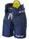 Hokejové kalhoty CCM Tacks 9080 JR tmavě modré