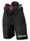 Hokejové kalhoty BAUER Vapor X2.9 SR černé